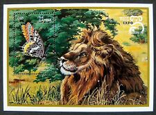 1999 GAMBIA BUTTERFLY STAMPS SOUVENIR SHEET AFRICAN BUTTERFLIES INSECT MOTH LION