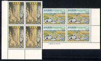 Japan 1959 Park/Cave/Mountain/Plateau 2v blk (n29551)