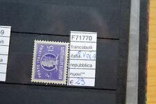 FRANCOBOLLI ITALIA REPUBBLICA RUOTA NUOVI MNH** (F71770)