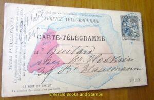EBS France 1882 - Carte Télégramme - Type Chaplain - YT 2505 (742