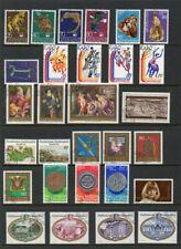 Liechtenstein 1976-1977 - cancelled stamp lot