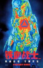 "The Predator  ( 11"" x 17"" ) Movie Collector's Poster Print ( T3 )- B2G1F"