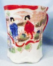 3 Geisha Girl Porcelain Chocolate Cups Mugs Parasol Made Japan Vintage AA