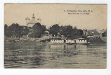 POSTCARD RUSSIA BELORUSIA MOGILEV 1916 # 4