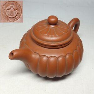 D1900: Chinese SHUDEI unglazed pottery ware teapot for green tea SENCHA