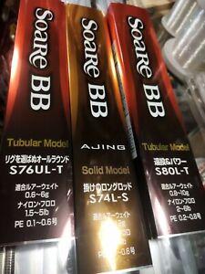 """NEW Shimano SOARE BB S76UL-T Ultra Light 7'6"""" 0.6-6gr spinning fishing rod"""
