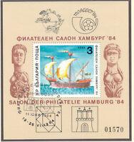 BULGARIEN 1984 Weltpostkongreß (UPU), Hamburg VFU Block / MS