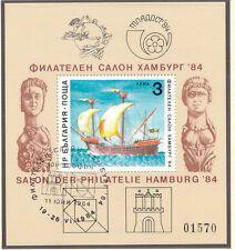 BUL 1984 Weltpostkongreß (UPU), Hamburg VFU Block / MS