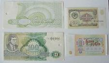 RUSSIAN SOVIET PAPER MONEY RUBLE, SILVER GOLD EPOCH COINS ORDER PIN MEDAL ORDER