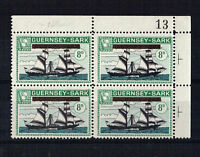 SARK 1964 8d PROVISIONAL WITH OBLITERATION BARS AN A BLOCK OF 4 MNH