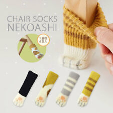 4 Pcs Cat Paw Table Chair Foot Leg Knit Cover Protector Socks Sleeve Protector *