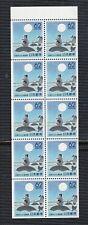 Japan stamps 1991 Sc#Z104a Whales (Kochi), pane of 10,mint, Nh
