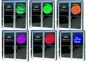 1 x HALAL VINYL SHOP SIGNS / SYMBOLS / STICKERS FOR BUTCHERS / CAFE / TAKEAWAY