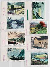"PR CHINA- 1965 - ""Jinggangshan Mountain"",full set, MNH, margins,numbers"