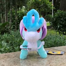 "Pokemon Center Go Suicune Plush Toy Pocket Monster Stuffed Animal Soft Doll 5.5"""