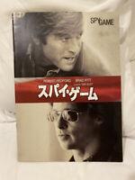 Spy Game Robert Redford Brad Pitt Japanese Movie Pamphlet