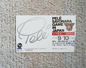 1977 New York Cosmos Pele Farewell Sayonara Game in Tokyo Stub Ticket