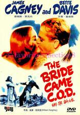The Bride Came C.o.d. DVD 1941 & Region 4 James Cagney Bette Davis
