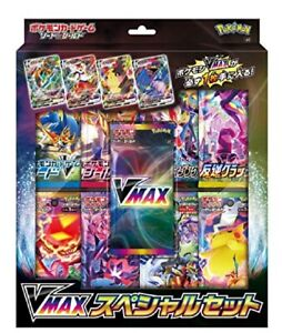 Pokemon Card Game Sword & Shield – VMAX Special Set Oct.2020 Shipped From Japan