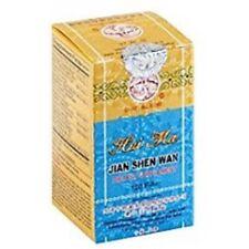 Hai Ma Jien Shen Wan 120 Pills By Great Wall --2 Bottles