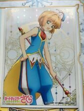 Sleeve Card Captor Sakura clear protège carte deck shield trading clamp box