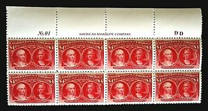 RNV997 ****** COPY OF SCOTT # 244 PLATE BLOCK OF 8, MNG, CV $40,000 IF REAL