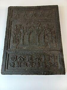 Chinese Tsiao Liu Chiu Tea Trade Brick