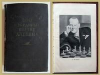 "1954 RR! Russian Soviet Vintage Chess Book ""300 selected parties of Alekhin"""