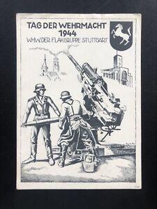 AK Tag der Wehrmacht 1944 W.H.W. Der Falkengruppe Stuttgart Haubitze