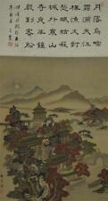Japanisches Rollbild Kakemono Landschaft Japan Roll-Up Geschenk Asia 4317