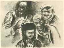Frans MASEREEL - HSÜ SCHUI BAUERN und ARBEITERIN - CHINA 1959