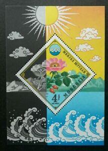 [SJ] Mongolia Flowers 1988 Flora Plant Sun Nature (miniature sheet) MNH