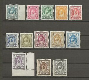 TRANSJORDAN 1927 SG 159/71 MNH Cat £200
