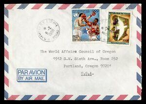 DR WHO 1988 CHAD NDJAMENA AIRMAIL TO USA SPORTS OLYMPICS  g18748