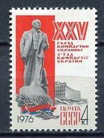 30110) Russia 1976 MNH Ukrainian Communist Party 1v