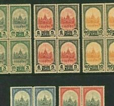 More details for thailand siam stamps 1941 complete set{12} blocks of four mint* umm/mnh ep197