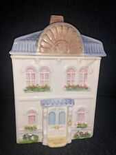 Cookie jar by Avon townhouse canister collection
