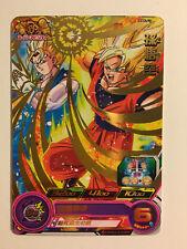 Super Dragon Ball Heroes Promo PBS-43 Gold