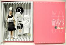 "Integrity HOLLY GOLIGHTLY ""How Do I Look"" Fashion Doll Gift Set Original Box"