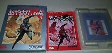Ayakashi no shiro Nintendo Game Boy jap ovp