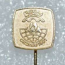FILA World Wrestling Championships Skopje 1981 Yugoslavia vtg pin badge