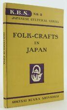Folk-Crafts in Japan 1949 Signed by Mingei Movement Founder Yanagi Soetsu Rare