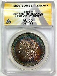 1896 Morgan Silver Dollar - ANACS AU 55 - ARTISTIC RAINBOW TONER