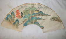 "China Qing Hand Painting Folding Fan""Mountain&Calligraphy""原裱 清伯政"