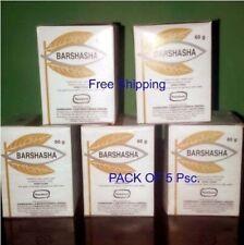 Hamdard Barshasha For Cold Cough Pure Herbal & Natural 60gm x5
