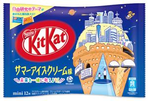 Japanese Kit-Kat Summer Ice Cream KitKat Chocolates 12bars Japan import NEW