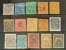 Colombia. 15 early stamps