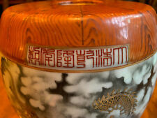 A Rare Chinese Qing Dynasty Famille Rose Porcelain Dragon Barrow Vase, Marked.