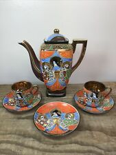 More details for vintage hand painted japanese satsuma samurai part tea coffee set