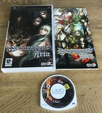 * Sony Playstation PSP Game * DRAGONEER'S ARIA *